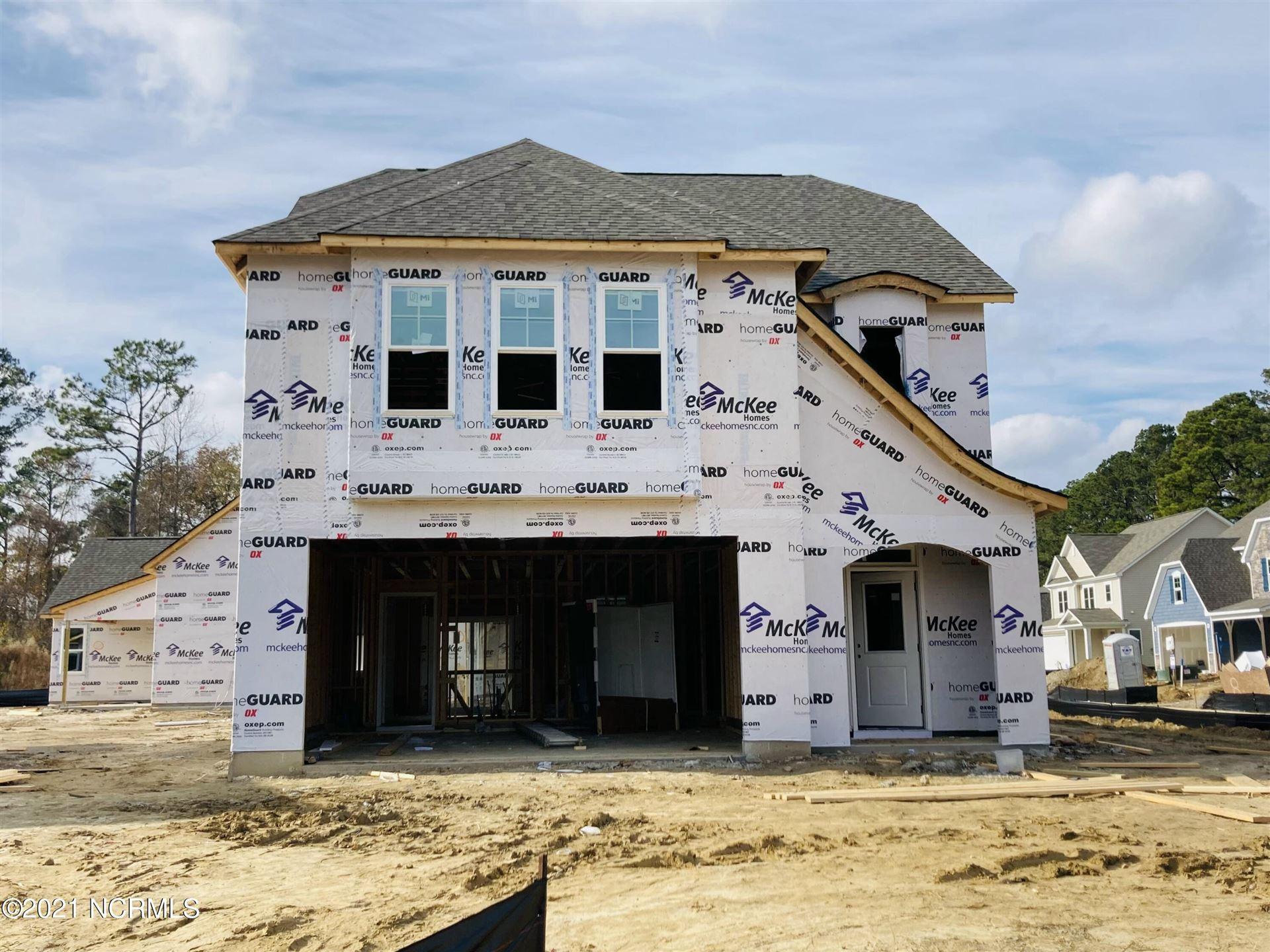 Photo of 1508 Pratt Court NE, Leland, NC 28451 (MLS # 100291851)