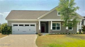 Photo of 202 Marissa Court, Jacksonville, NC 28540 (MLS # 100168890)