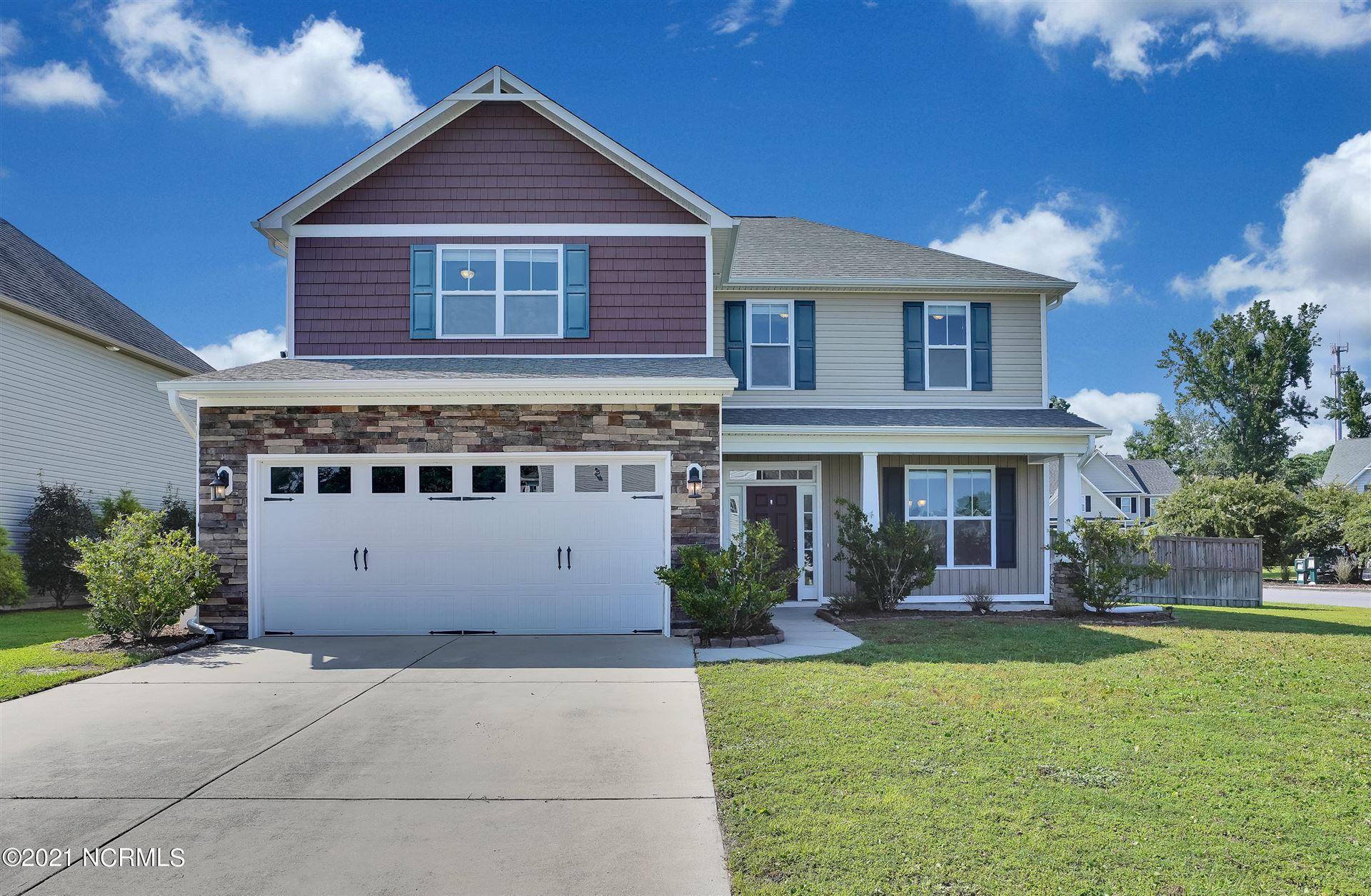 Photo for 8437 Rosemary Lane, Wilmington, NC 28411 (MLS # 100285905)
