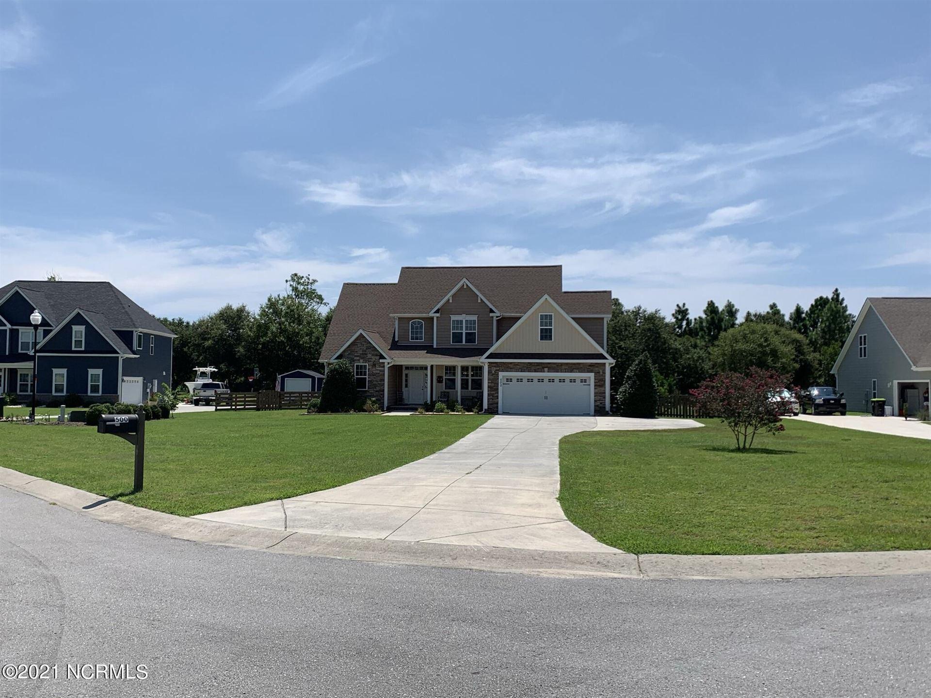 Photo of 500 Buoy Court, Newport, NC 28570 (MLS # 100285968)