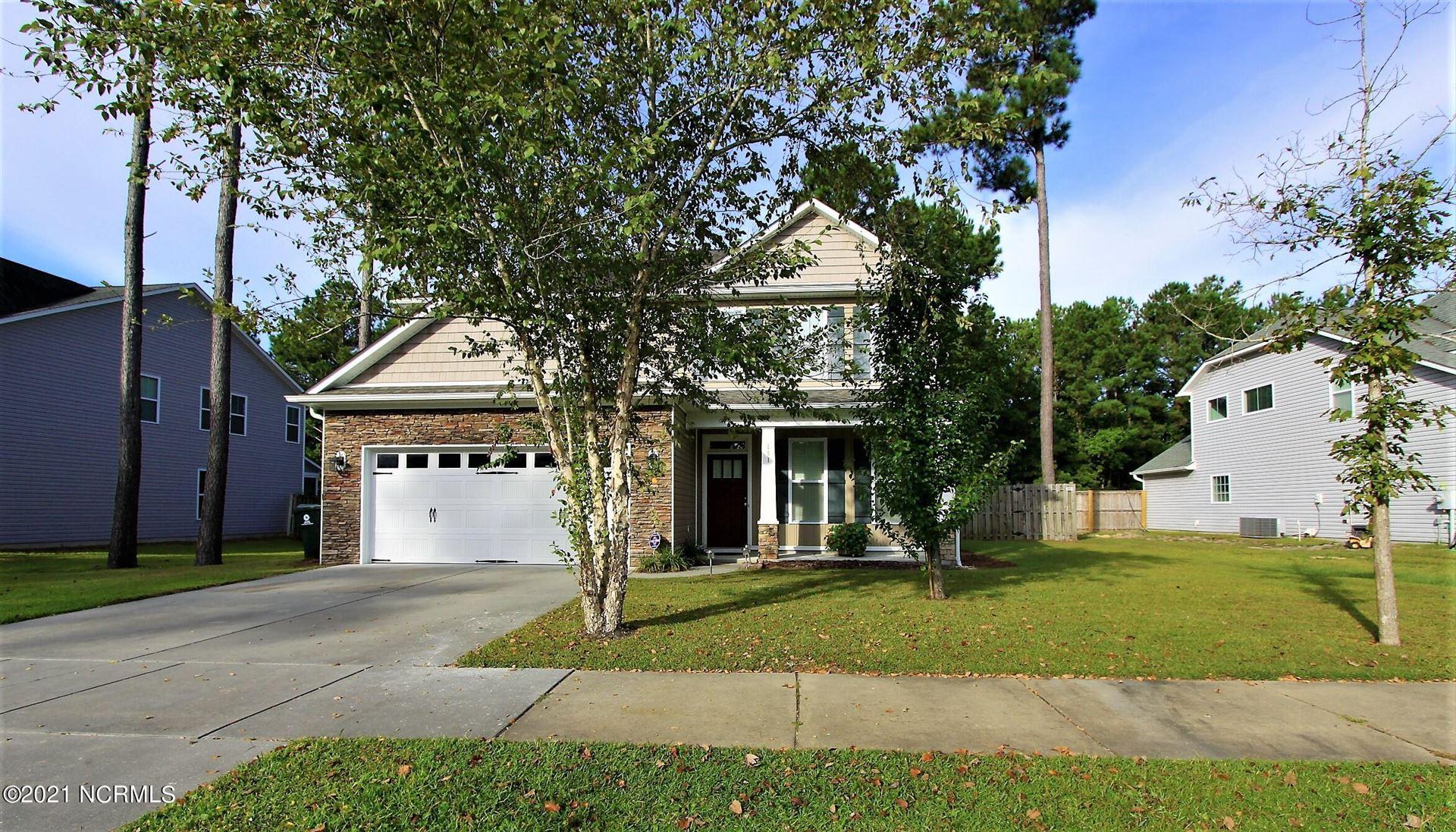 Photo of 141 Cornel Lane, Hampstead, NC 28443 (MLS # 100290986)