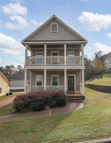 Photo of 128 Edgewood Blvd, OXFORD, MS 38655 (MLS # 147071)