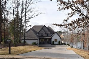 Photo of 112 Westminster, OXFORD, MS 38655 (MLS # 142072)
