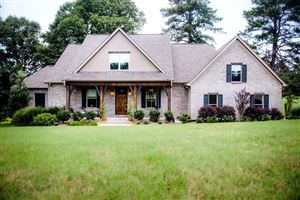 Photo of 304 Downing St., OXFORD, MS 38655 (MLS # 141091)