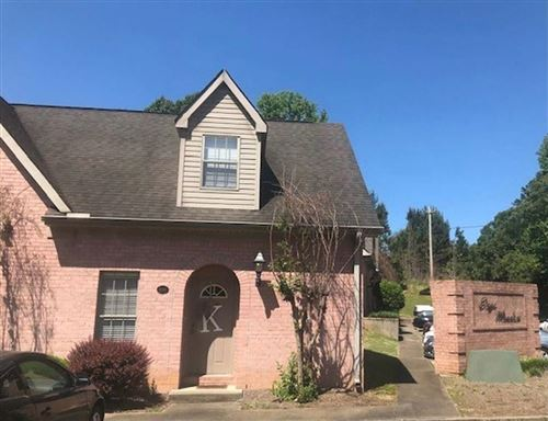 Photo of 100 Ashley Way, OXFORD, MS 38655 (MLS # 148145)