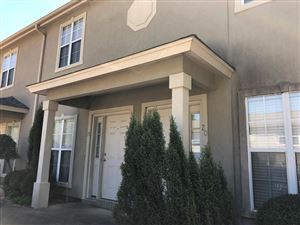 Photo of 2109 Harris Dr. #19, OXFORD, MS (MLS # 140280)