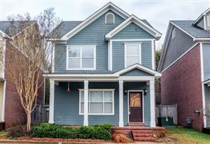 Tiny photo for 951 Frontage Rd. #45, OXFORD, MS 38655 (MLS # 142307)