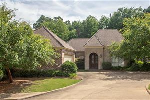 Photo of 106 L'Acadian, OXFORD, MS 38655 (MLS # 143307)