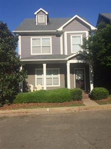 Tiny photo for 8 951 Frontage Rd., OXFORD, MS 38655 (MLS # 140511)
