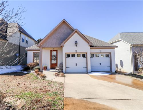 Photo of 206 Avalon Lane, OXFORD, MS 38655 (MLS # 147545)