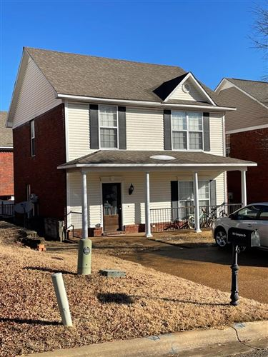 Photo of 148 Twin Gates, OXFORD, MS 38655 (MLS # 147568)