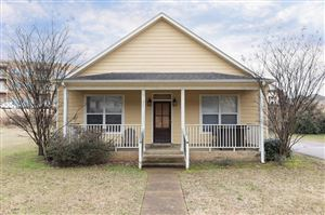 Photo of 321 Christman Drive, OXFORD, MS 38655 (MLS # 142618)