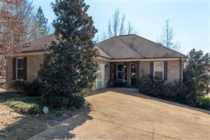 Photo of 304 Sorano, OXFORD, MS 38655 (MLS # 142647)
