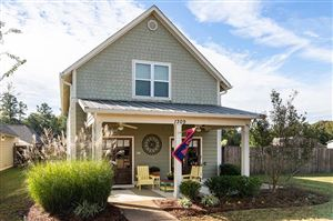 Photo of 1309 Ashley's Drive, OXFORD, MS 38655 (MLS # 141656)