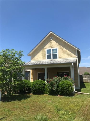 Photo of 1312 Ashley's Drive, OXFORD, MS 38655 (MLS # 144804)