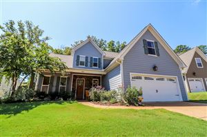 Photo of 104 Oxford Creek, OXFORD, MS 38655 (MLS # 143818)