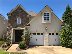 Photo of 202 Avalon Lane, OXFORD, MS 38655 (MLS # 142888)