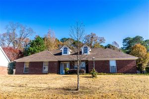 Photo of 212 Powers, OXFORD, MS 38655 (MLS # 141889)