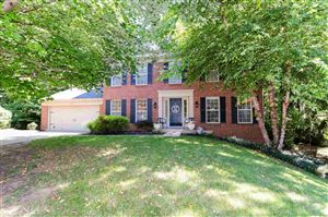 Photo of 2064 Lakelyn Court, Crescent Springs, KY 41017 (MLS # 528367)