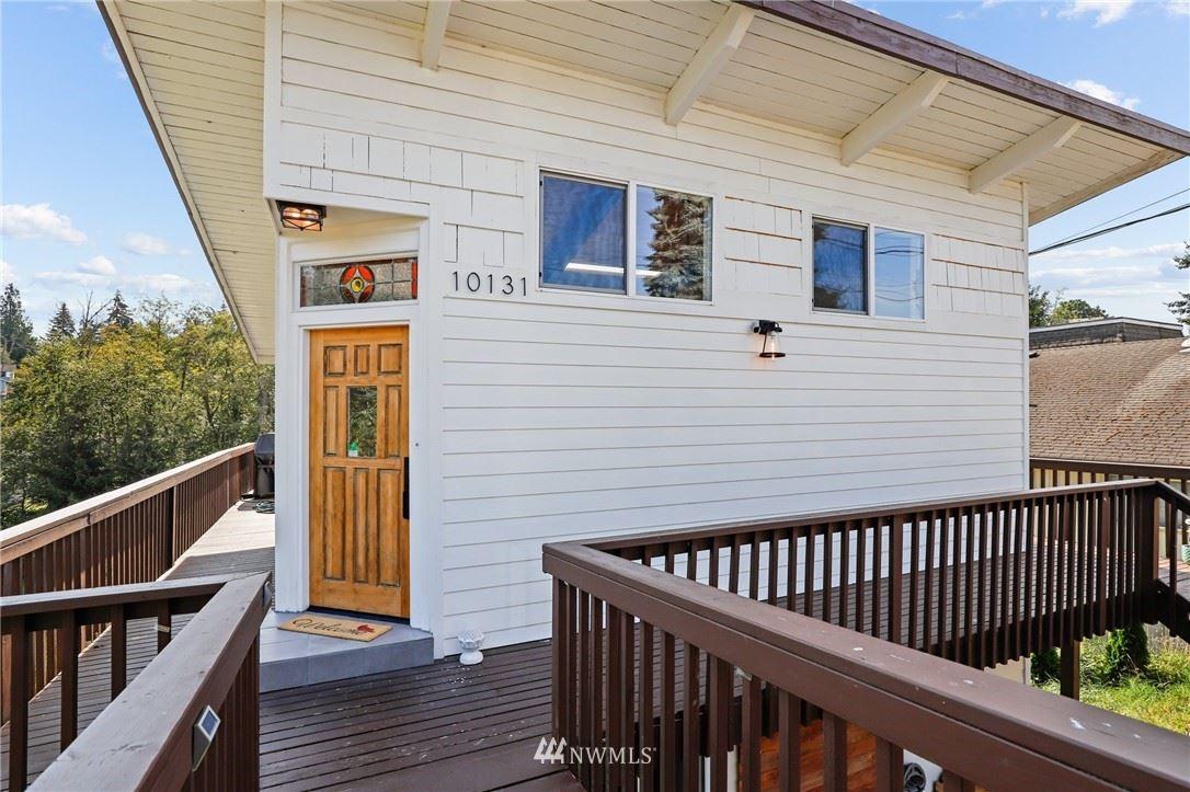 Photo of 10131 64th Place W, Mukilteo, WA 98275 (MLS # 1649017)