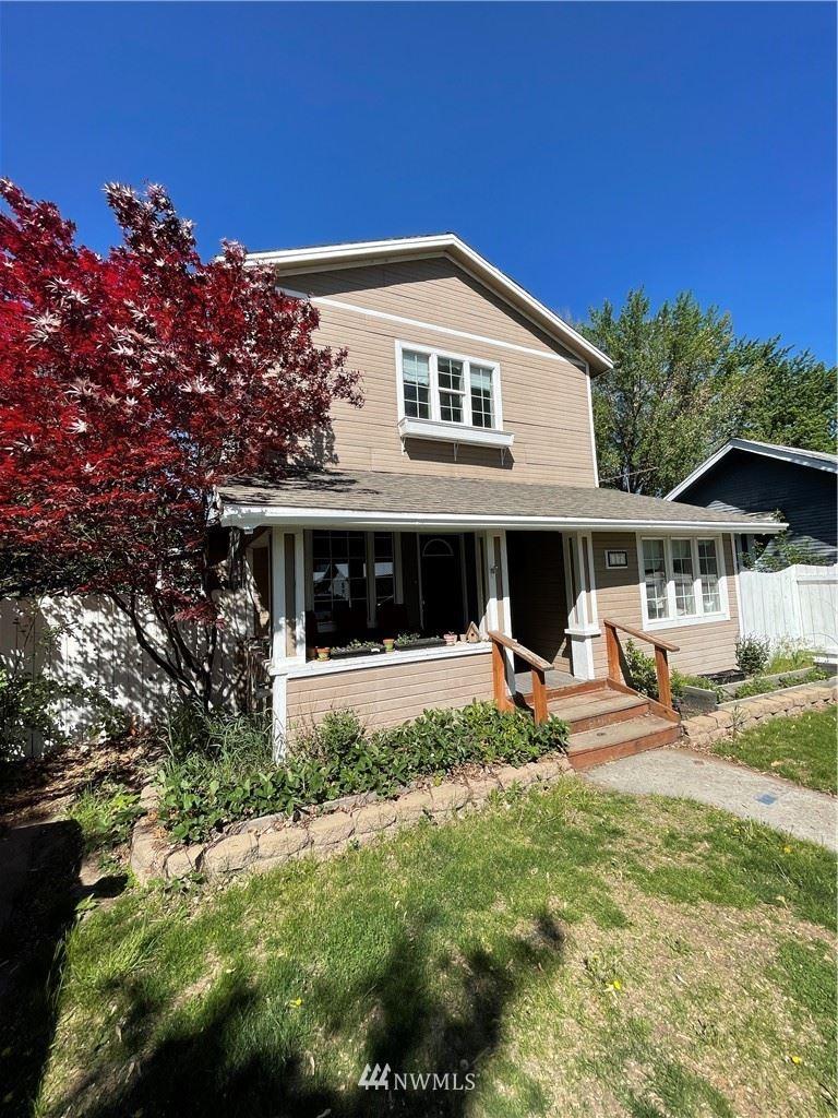 17 Birch Street N, Omak, WA 98841 - MLS#: 1772037