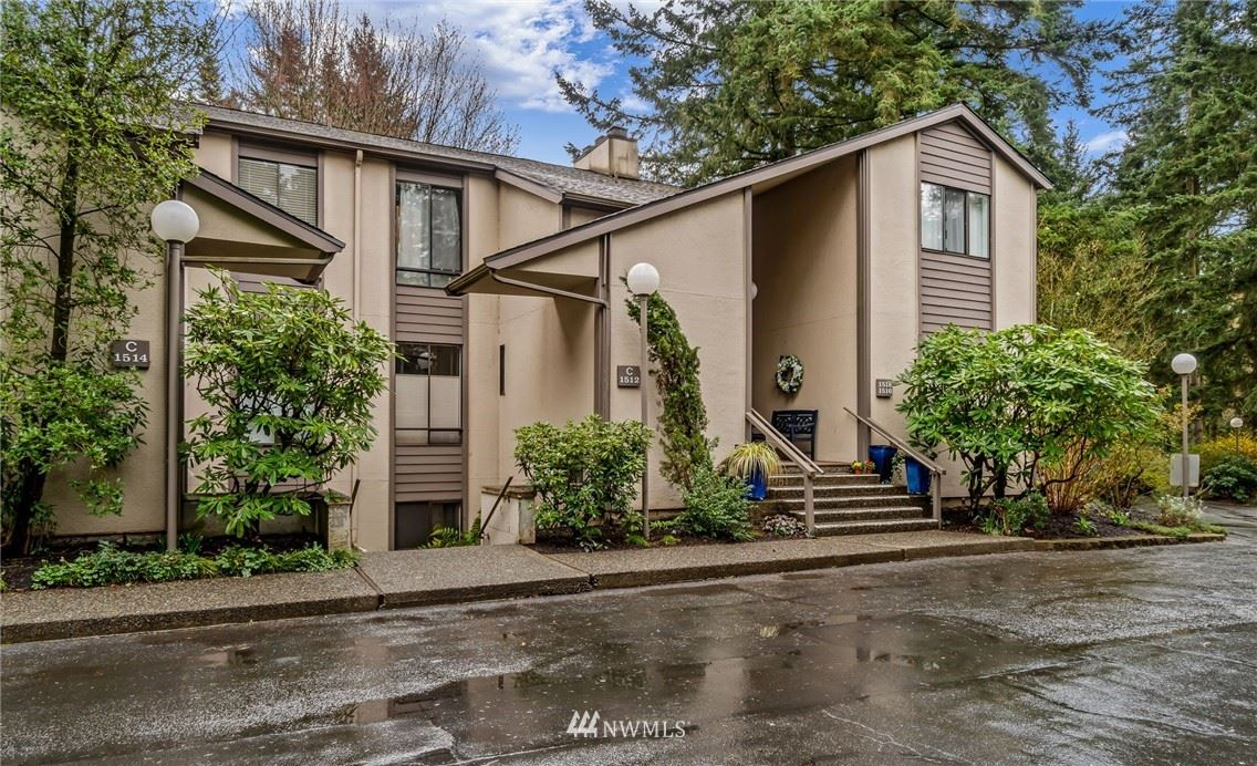 Photo of 1514 NE 140th Street #C-1, Seattle, WA 98125 (MLS # 1748040)