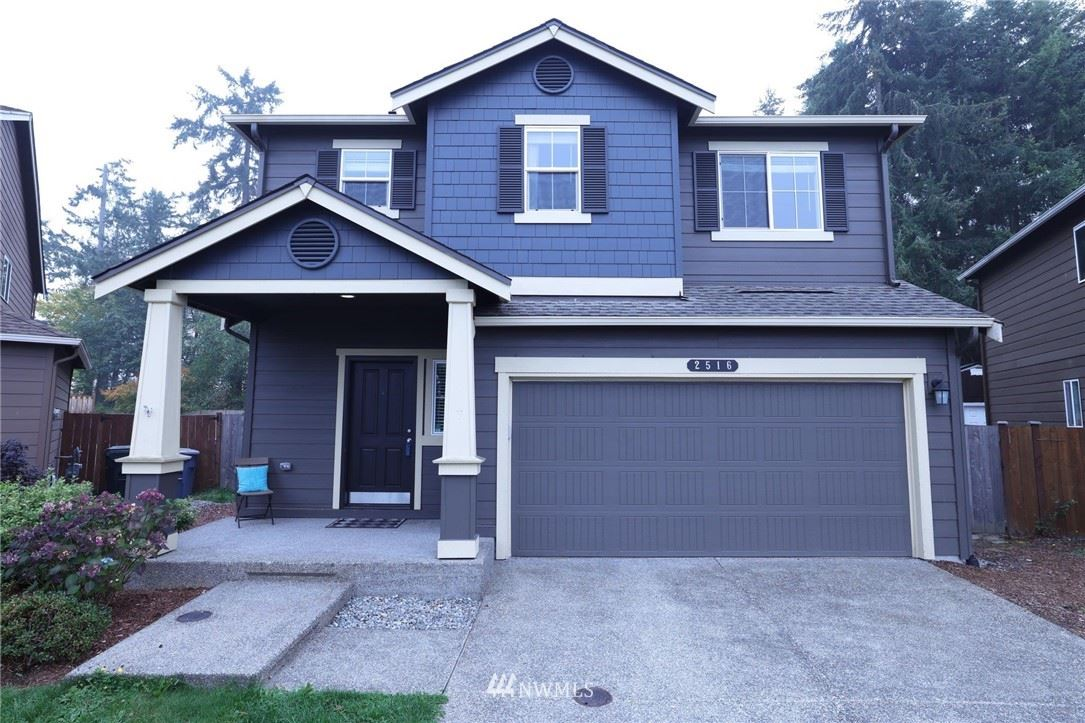 2516 195th Street Ct E, Spanaway, WA 98387 - MLS#: 1660068