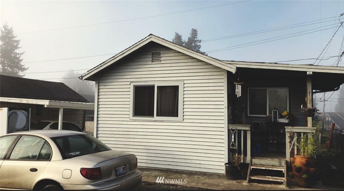 1811 SW 98th St, Seattle, WA 98106 - MLS#: 1539079