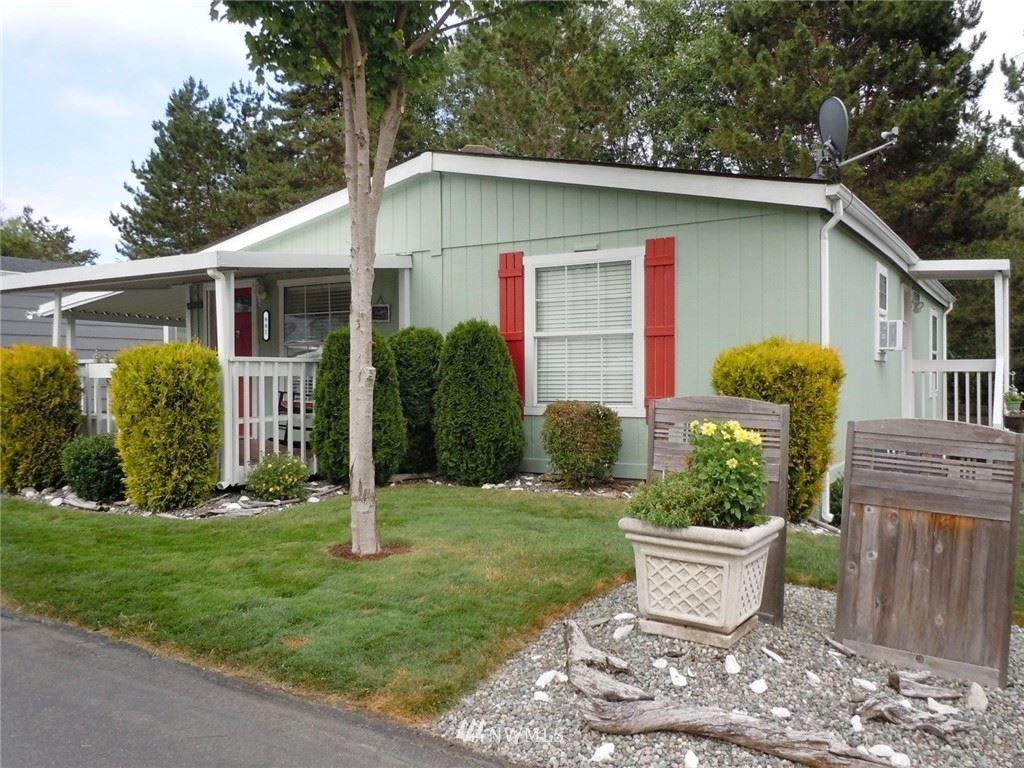 981 NW Mahogany Lane, Silverdale, WA 98383 - #: 1809128