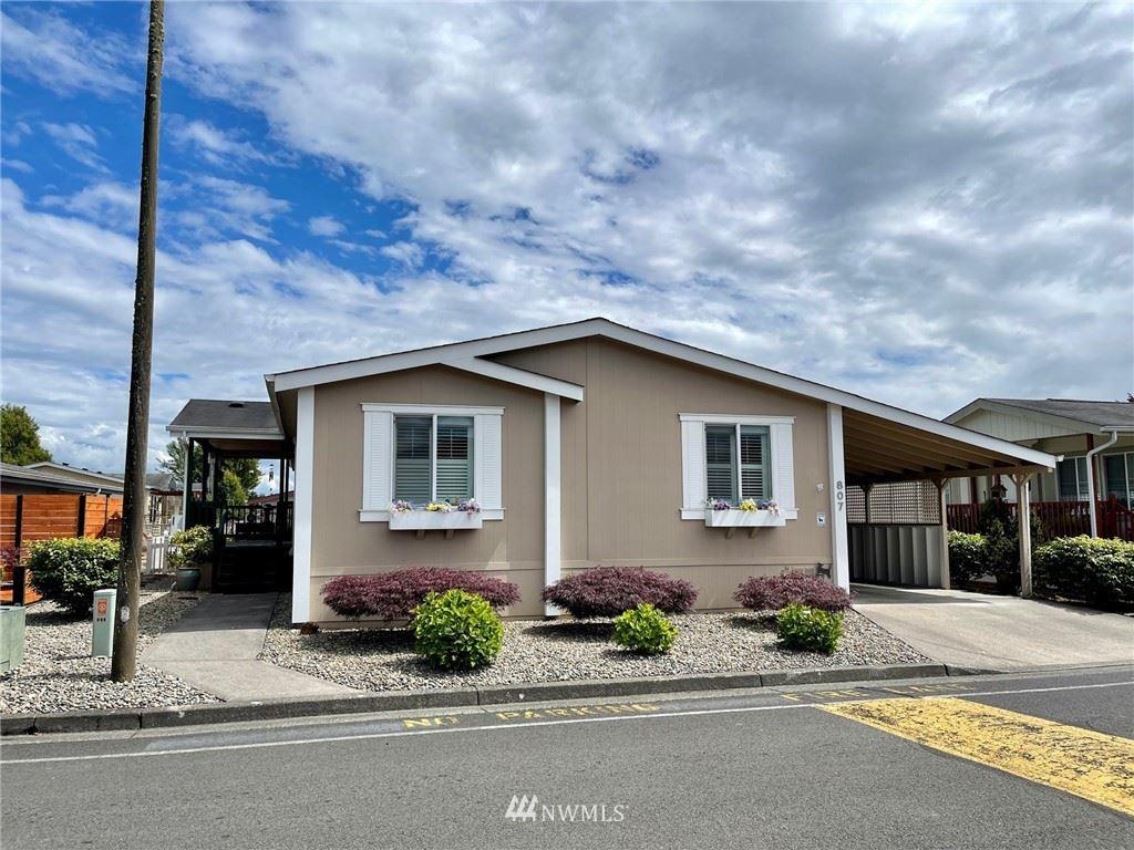 807 Wood Duck Lane, Longview, WA 98632 - #: 1790155