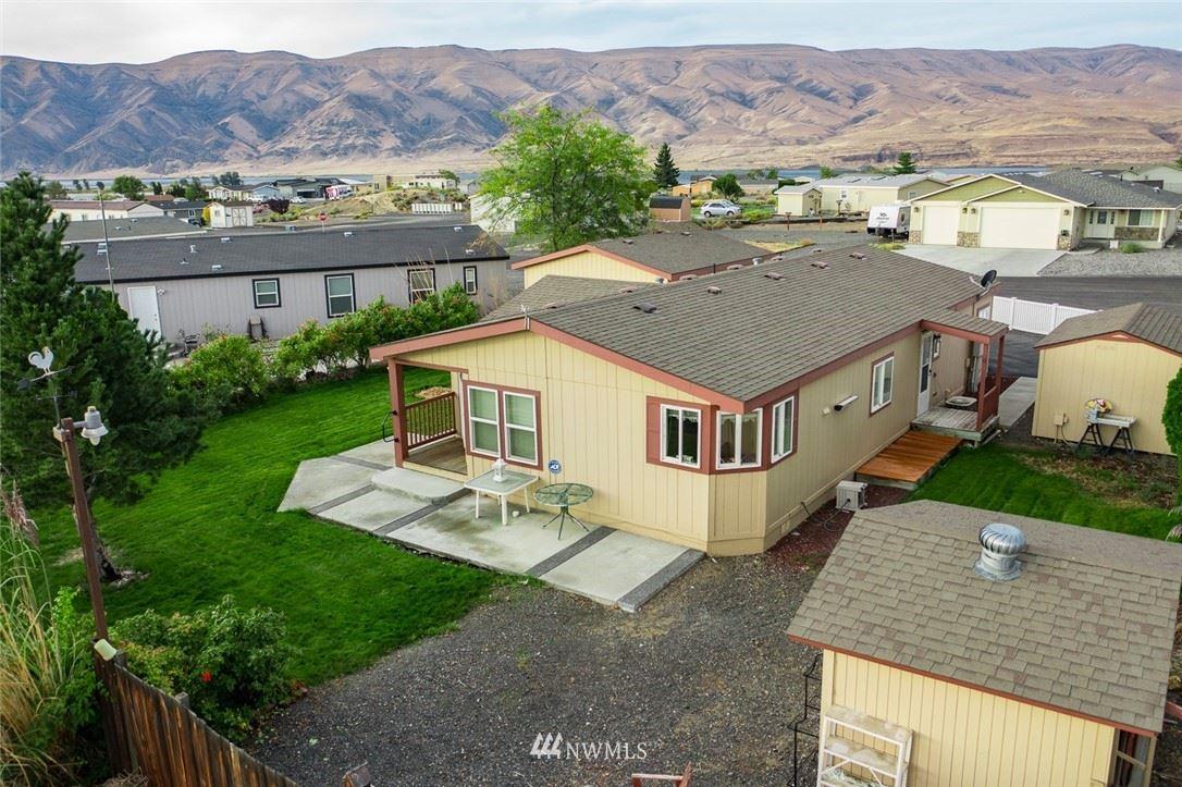505 Peterson Place, Mattawa, WA 99349 - #: 1851189