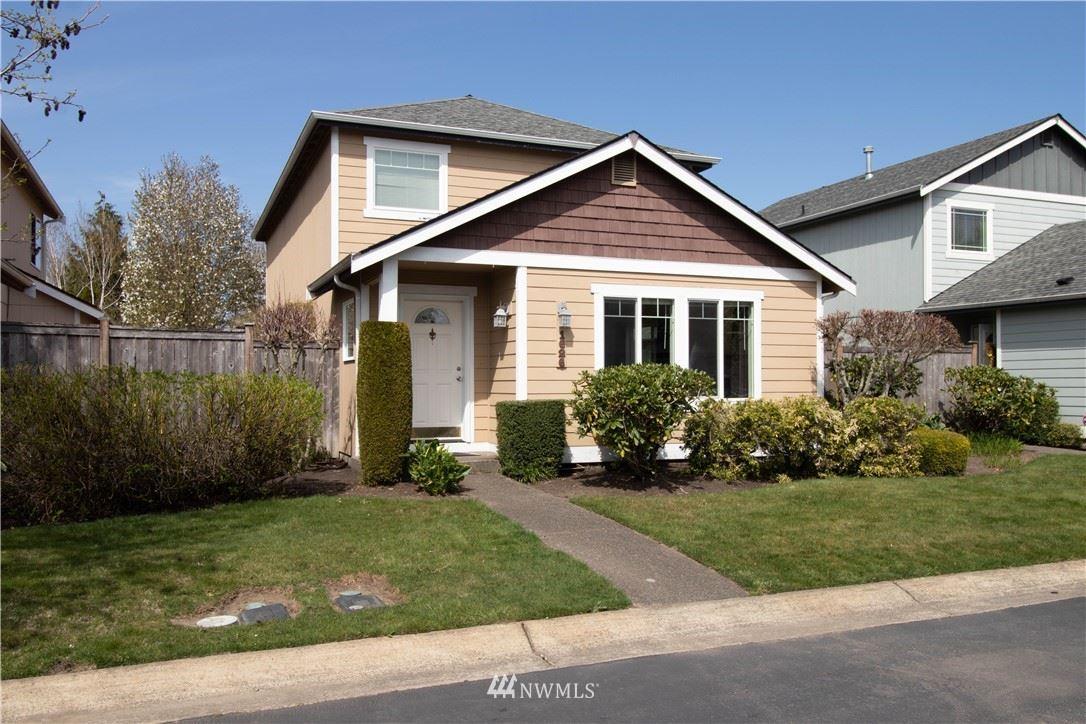1626 Sundrop Lane SE, Tumwater, WA 98501 - MLS#: 1762206