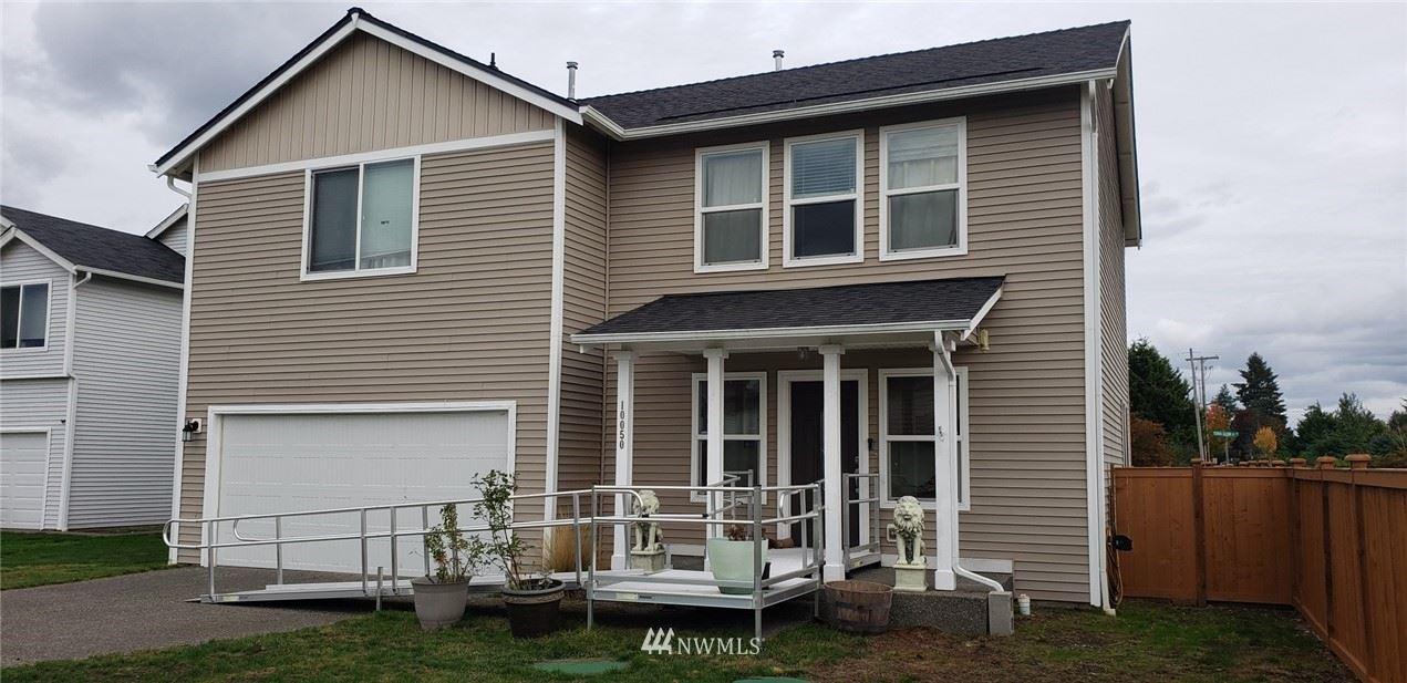 10050 SE Terra Court, Yelm, WA 98597 - MLS#: 1680208