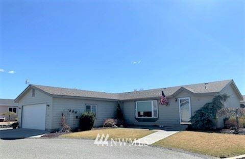 5 Laguna Place W, Omak, WA 98841 - MLS#: 1754369