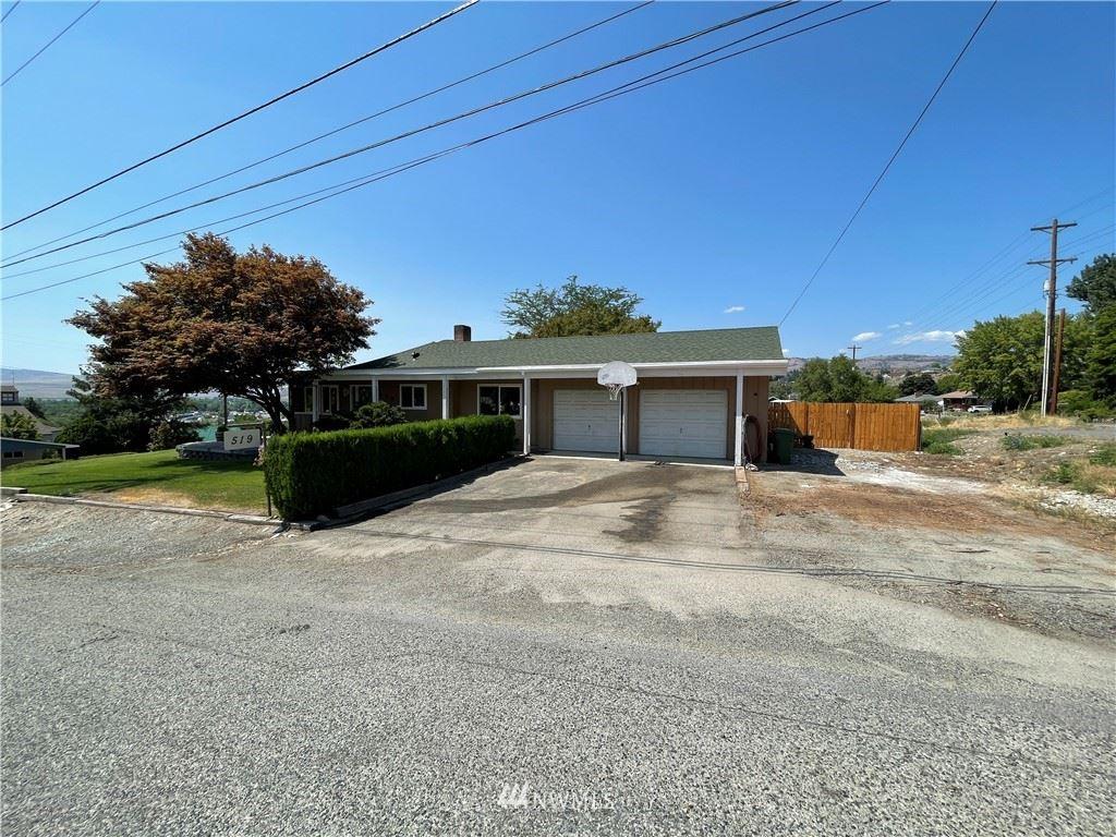 519 Locust Street, Omak, WA 98841 - #: 1805401
