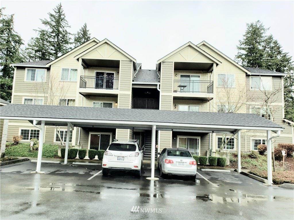 1411 Evergreen Park Drive SW #101, Olympia, WA 98502 - MLS#: 1687411