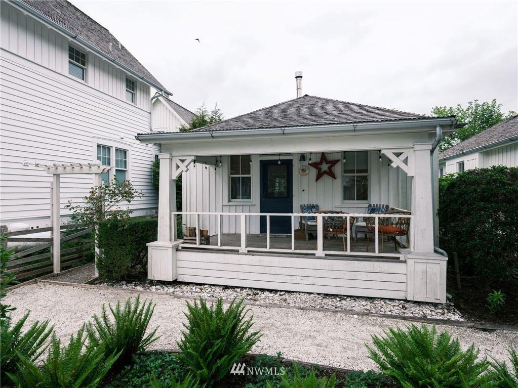 10 Nap Lane, Pacific Beach, WA 98571 - #: 1791451