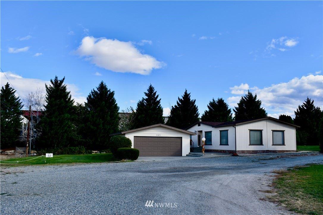 303 McGee Street SE, East Wenatchee, WA 98802 - MLS#: 1849459