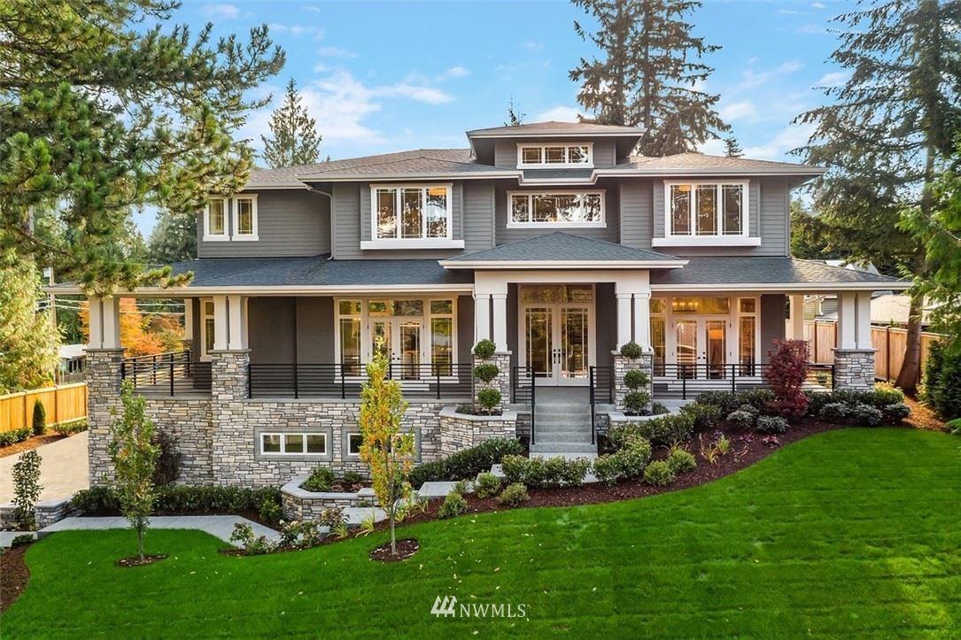Photo of 9853 NE 30th Street, Bellevue, WA 98004 (MLS # 1670472)
