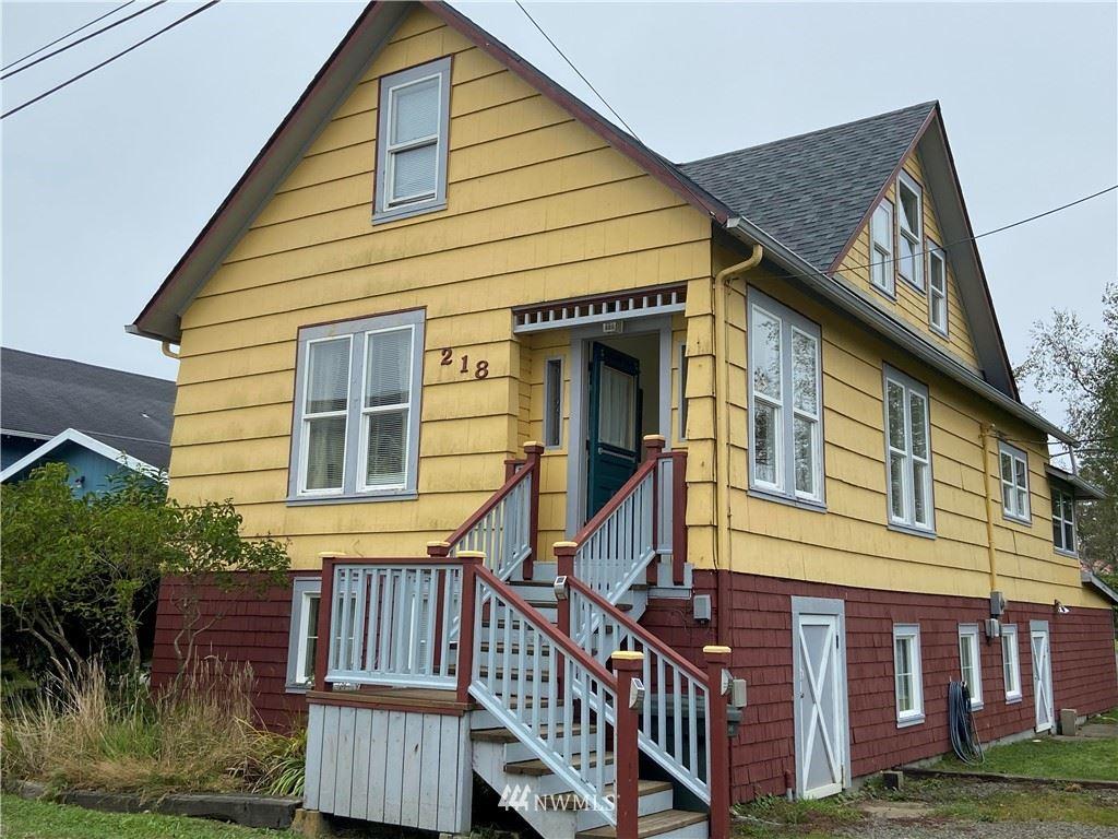 Photo of 218 SE Myrtle Avenue, Ilwaco, WA 98624 (MLS # 1672560)