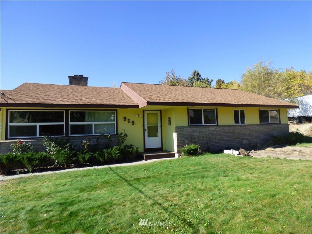 515 N Ash Street, Omak, WA 98841 - MLS#: 1851574