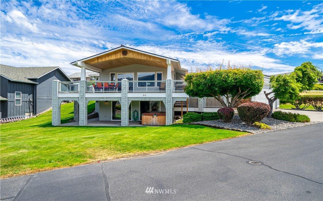 Photo of 211 Manson View Drive, Manson, WA 98831 (MLS # 1793585)