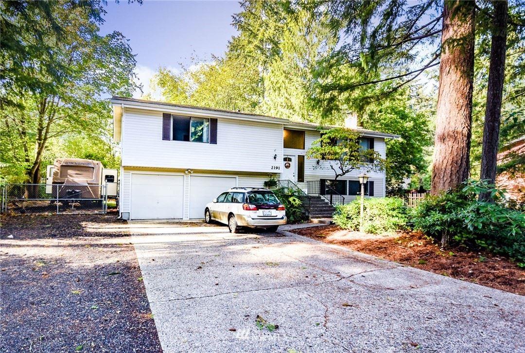2191 Lakemoor Drive SW, Olympia, WA 98512 - MLS#: 1676590