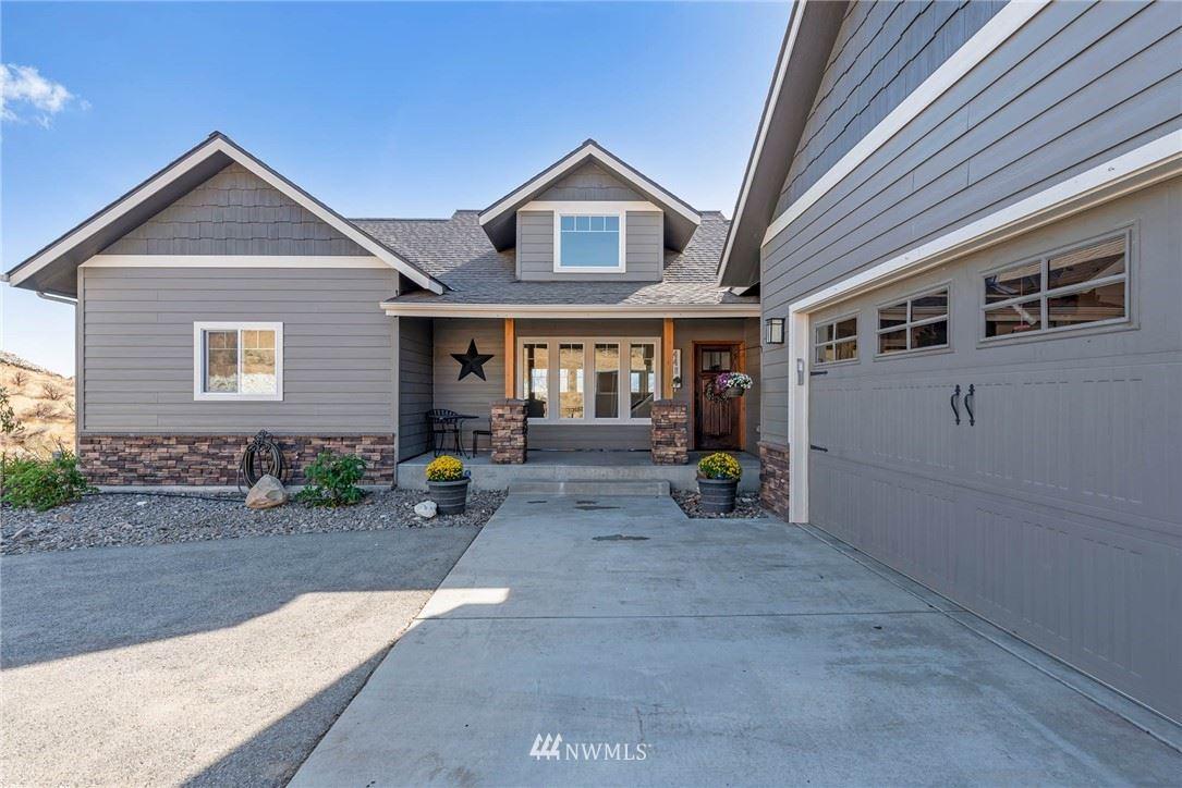 448 W Rolling Hills Lane, Wenatchee, WA 98801 - #: 1841657