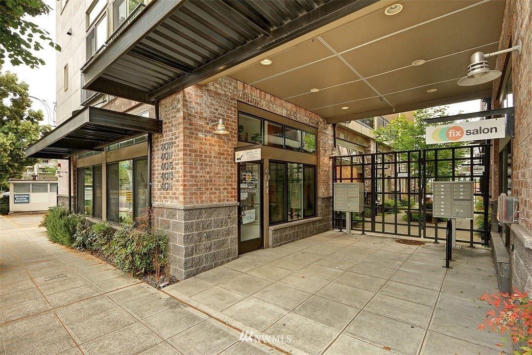 6011 Roosevelt Way NE, Seattle, WA 98115 - #: 1827697