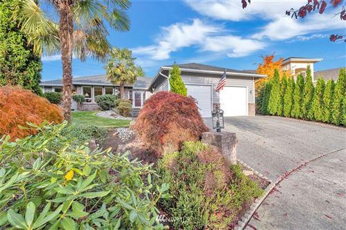 Photo of 1409 181st Place SW, Lynnwood, WA 98037 (MLS # 1685715)
