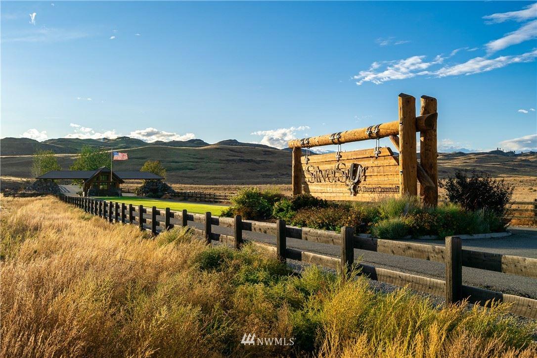 Photo of 250 Plata Road, Brewster, WA 98812 (MLS # 1682724)