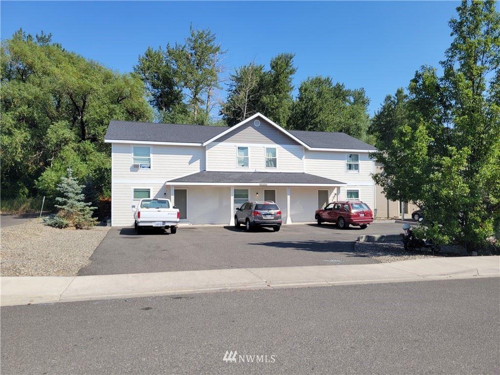 1512 Brook Court, Ellensburg, WA 98926 - #: 1809785