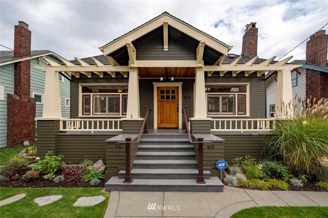 7836 Roosevelt Way NE, Seattle, WA 98115 - #: 1840823