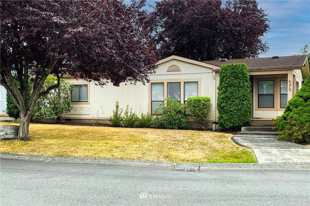 2610 E Section Street #74, Mount Vernon, WA 98274 - #: 1832859